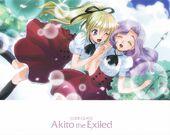 Akito postcard 2