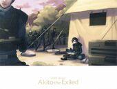 Akito postcard 6