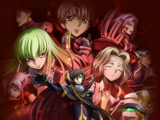 Code Geass: Lelouch of the Rebellion I — Initiation