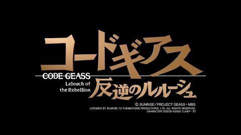 Code Geass Lelouch of the Rebellion Ending 2