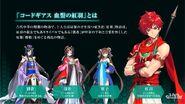 CrimsonOfTheBloodPact-Cast