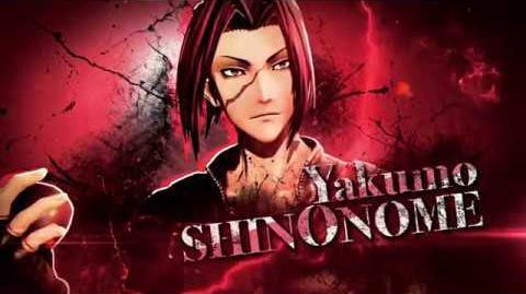 CODE VEIN Character Trailer Yakumo Shionome X1, PS4, Steam