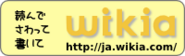 Wikia banner