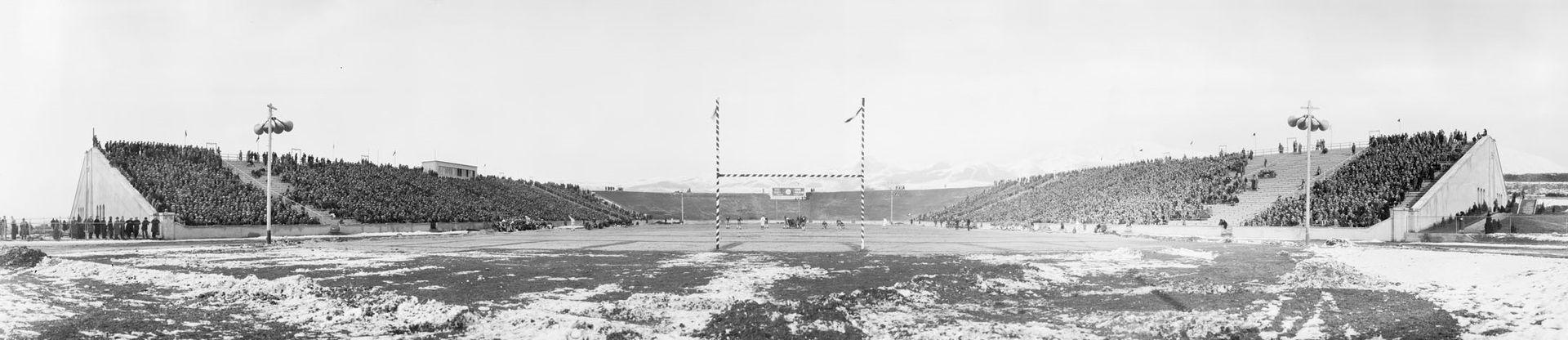 Rice Stadium (Utah)