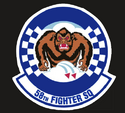 USAF 16th SOS 58th Fighter Squadron patch logo