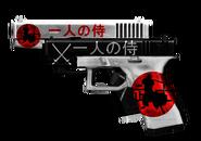 Dual Pistol Alone Samurai