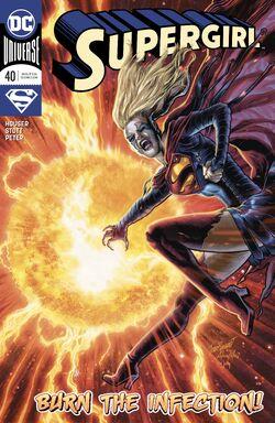 Supergirl Vol 7 40.jpg