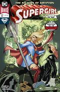 Supergirl Vol 7 22