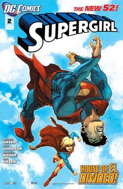 Supergirl Vol 6 2.jpg