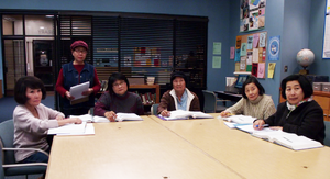 The Joy luck Club study group.png