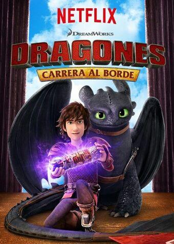 Serie Dragones Carrera Al Borde Como Entrenar A Tu Dragon Esca Wiki Fandom