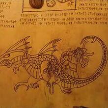 Como.Entrenar.A.Tu.Dragon.dvdrip.Latino 0001.jpg