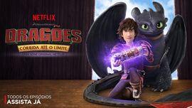 Dragões Corrida Até O Limite.jpg