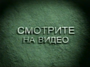 Now on Video (VIDEOSERVIS).png