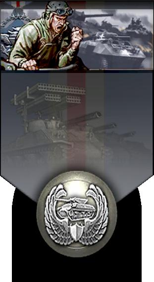 Armor Company