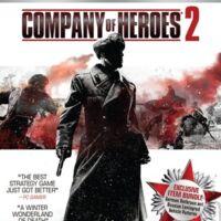 company of heroes 2 campaign rewards