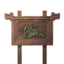 Icon sign standing planter.png