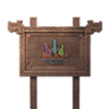 Merchant Signs