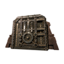 Icon vault.png