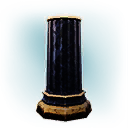 Argossean Pillar