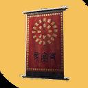 Khitan Tapestry