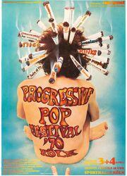 ProgressivePopFestival1970.jpg