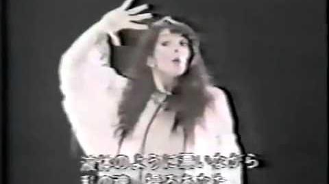 Kate Bush - Moving(1st Japanese TV Appearance)