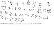 Obzamkupic Script.png