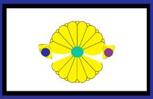 Cesarski sztandar Higanii-1503937260.png