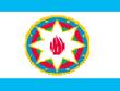 Flaga Nowego Paczaszaru