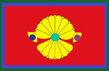 Cesarski sztandar Higanii-2.png