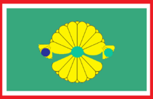 Cesarski sztandar Higanii-0.png