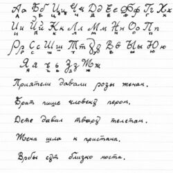 Slavic conlangs