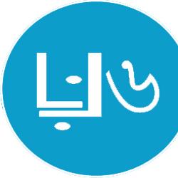 Al Bakiyye