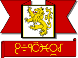 Upper Fnórric