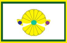 Cesarski sztandar Higanii-3.png