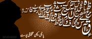 Akhar Hijje Poster As said 002