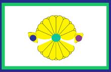 Cesarski sztandar Higanii-1503936801.png