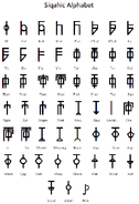 Screenshot 2021-04-26 133811-removebg-preview (1)
