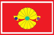 Cesarski sztandar Higanii-1503937689.png