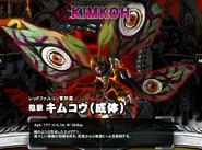 Kimkoh - 09