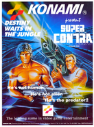 Super Contra - Flyer (EU) - 01