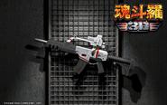 Contra 3D - 24