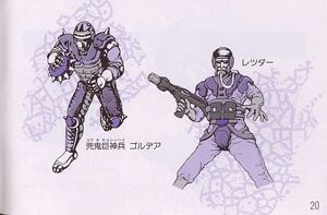 Contra - Instruction booklet - 03