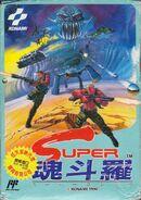 Super Contra - (JP) - 01