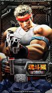 Bill Rizer - Contra 3D - 02