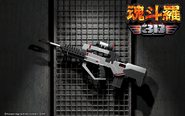 Contra 3D - 25