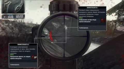 Обзор уникальных скиллов - Contract Wars.