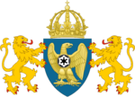 House of Pepper Coat of Arms.png