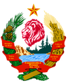 Coat of Arms of the Commonwealth of Britannia.png